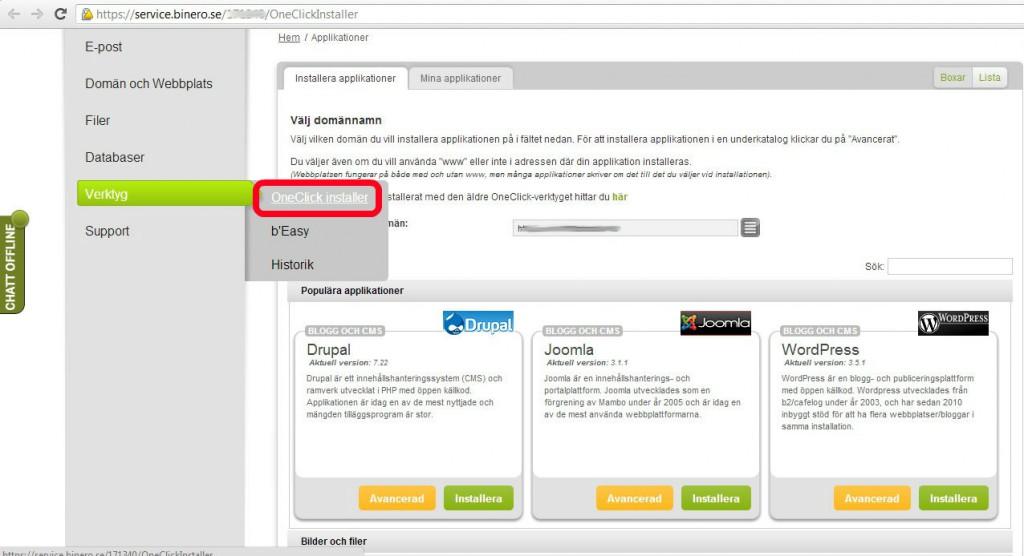 3. Klicka på OneClick Installer