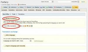 Under Modify translations väljer du Front Office Translations
